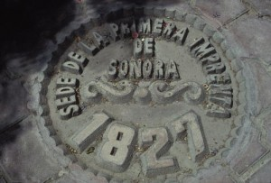 first printing press in sonora, Alamos, Sonora, Mexico. photo by Anders Tomlinson.
